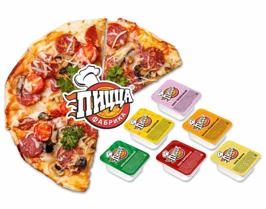 «Пицца Фабрика» радует своих гостей  соусами от компании «Нева Фуд»