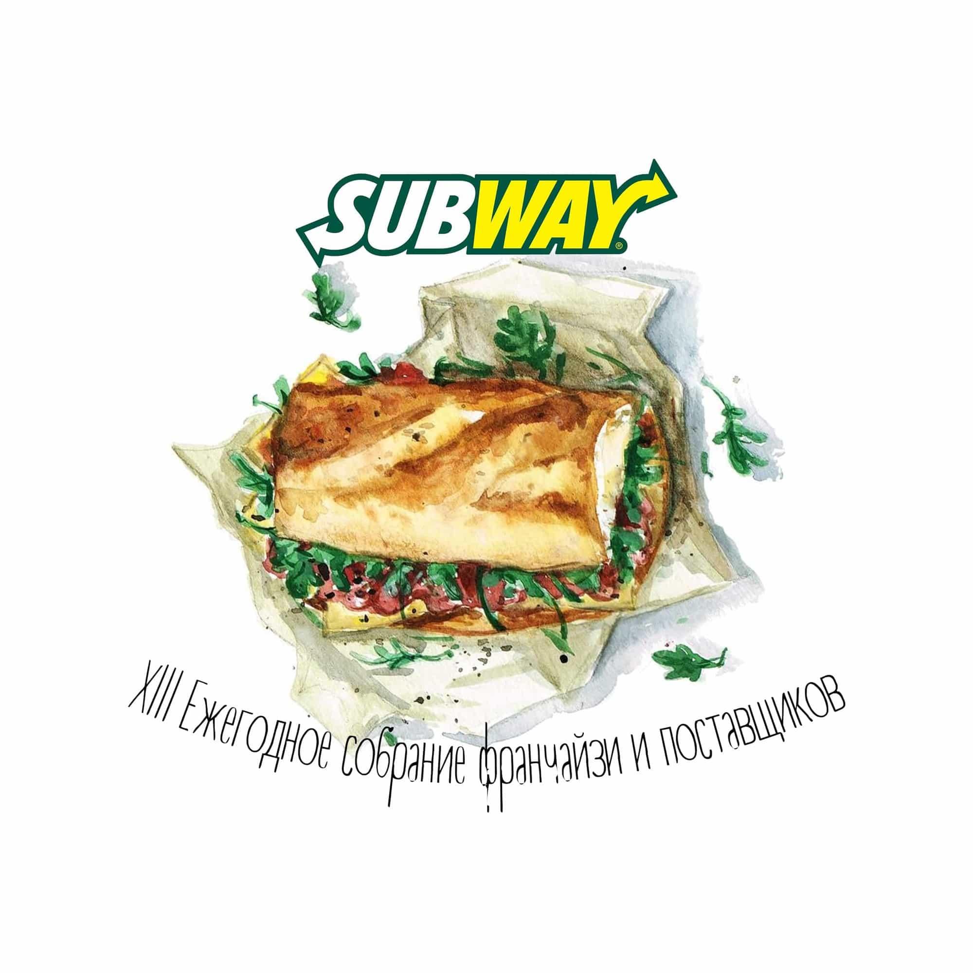 Ежегодное собрание франчайзи Subway.